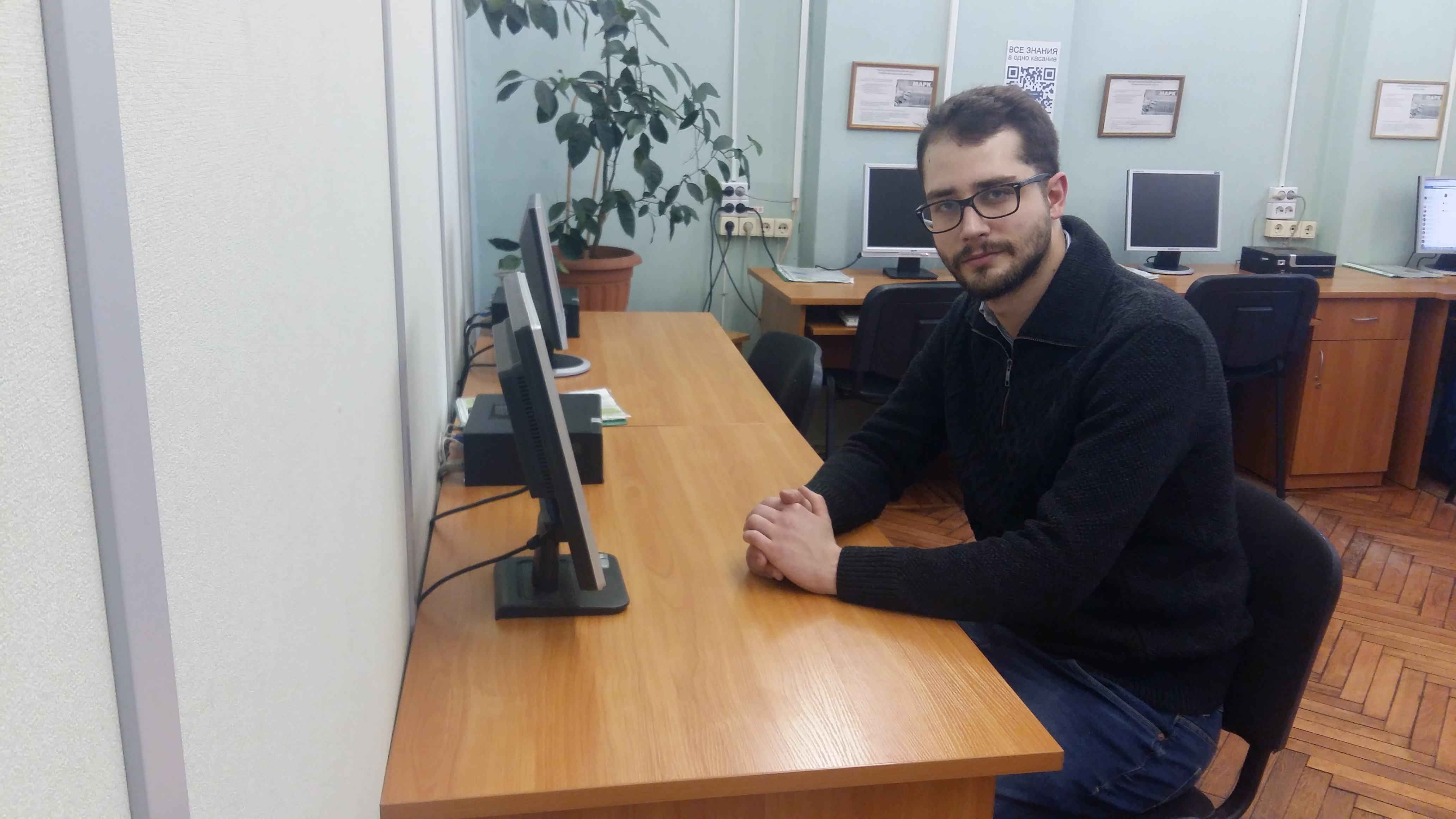 Amory Despinoit – French student of the Faculty of Economics