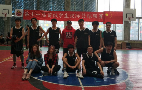 Basketball competitions