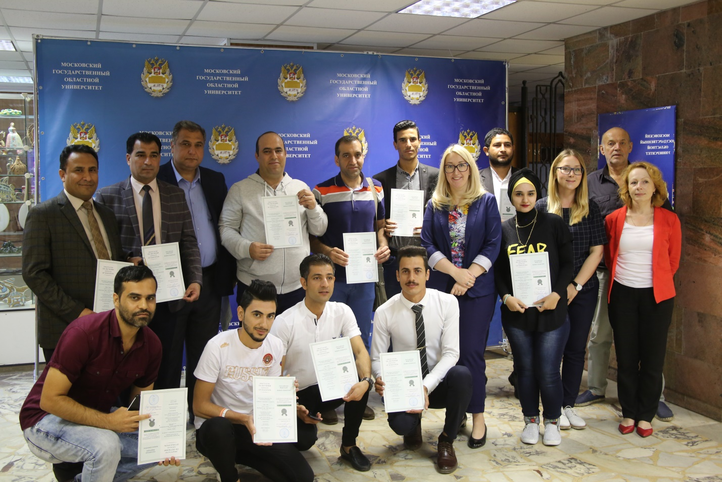PRESENTATION OF CERTIFICATES TO STUDENTS OF BAGHDAD UNIVERSITY