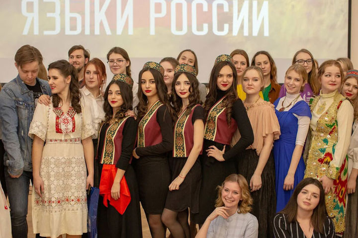 "STUDENT CREATIVITY FESTIVAL ""LANGUAGES OF RUSSIA"""