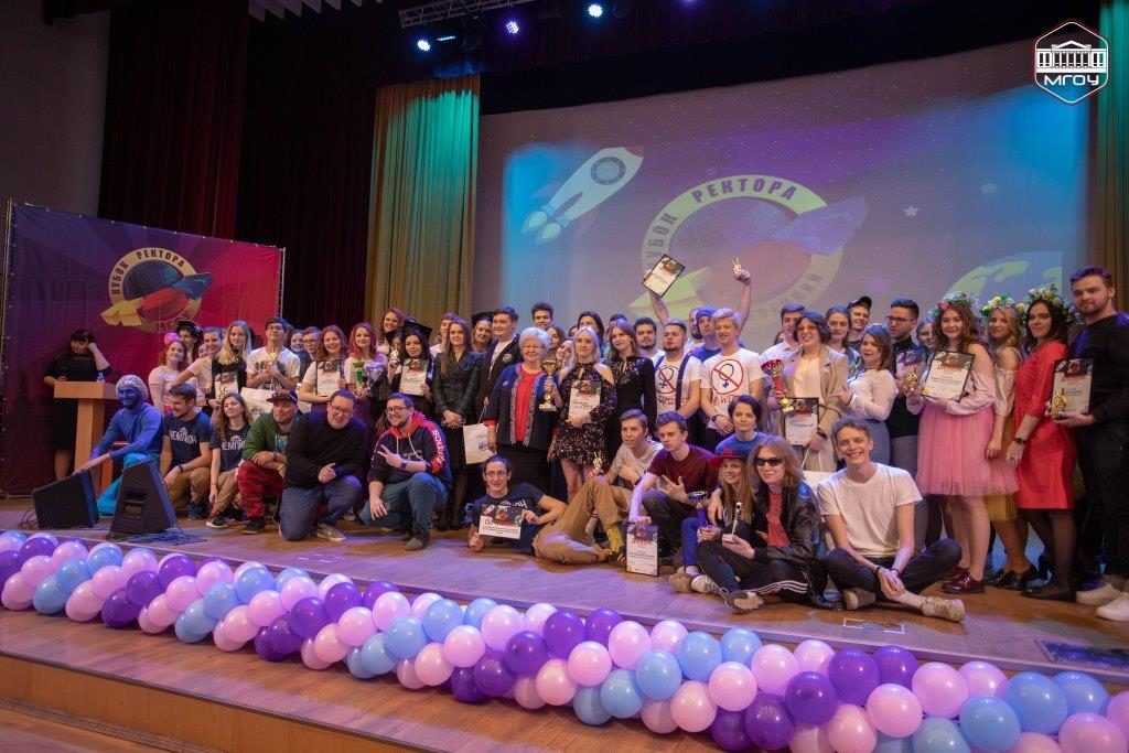 """KVN """"SPRING RECTOR'S CUP – 2019"""""""