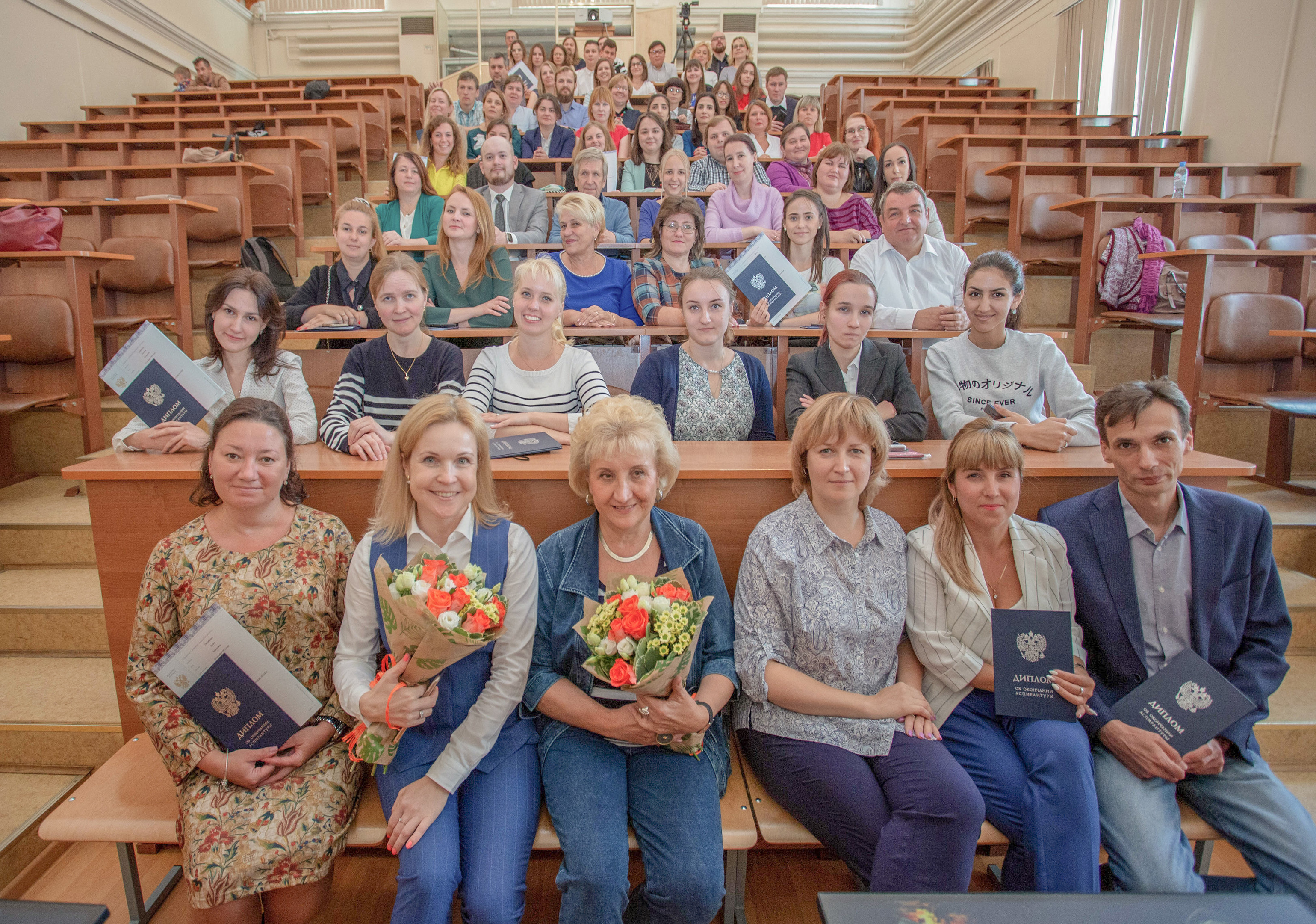Graduation ceremony to the post-graduate students