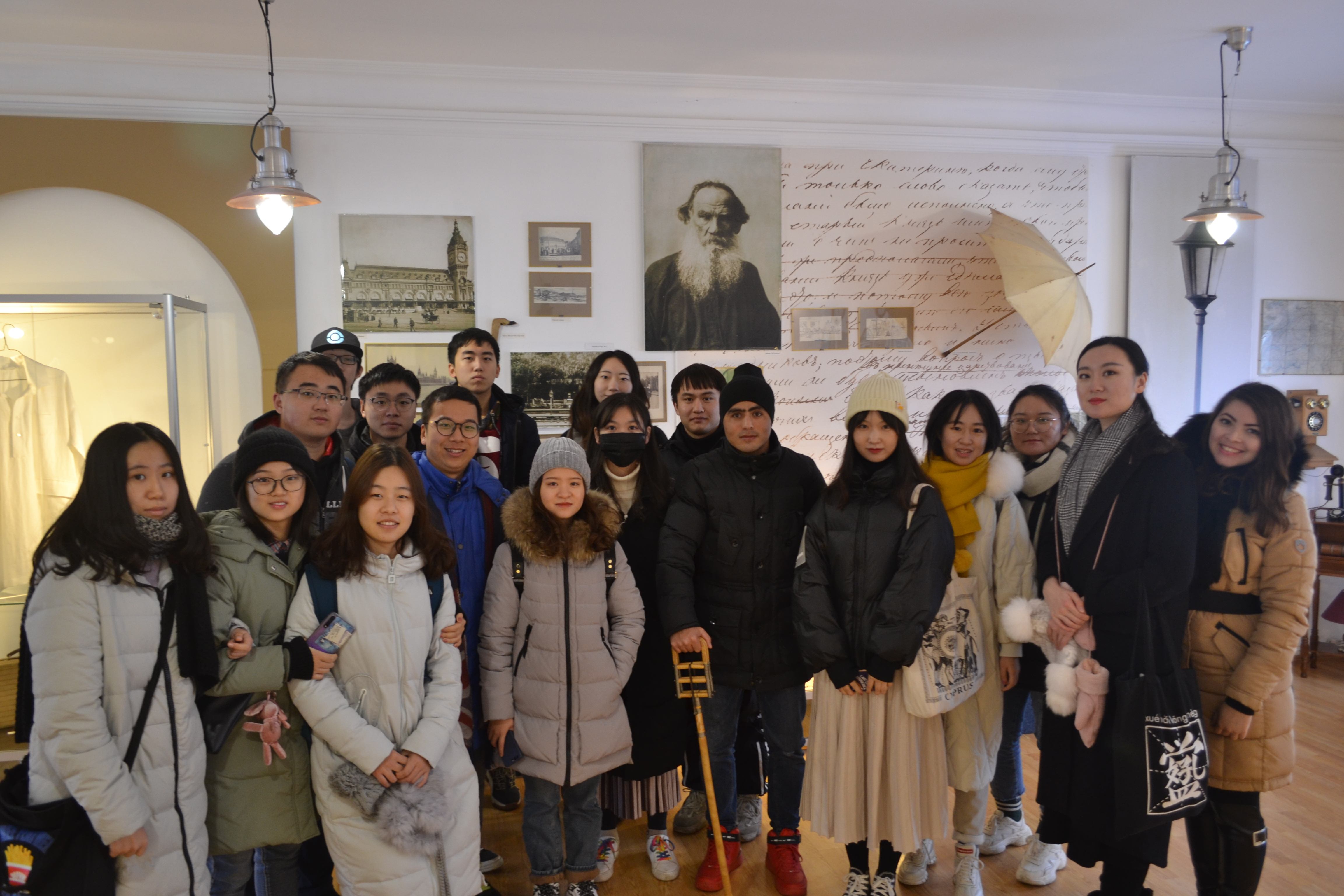 "FOREIGN STUDENTS OF MOSCOW REGION STATE UNIVERSITY IN THE MUSEUM-ESTATE ""YASNAYA POLYANA»"