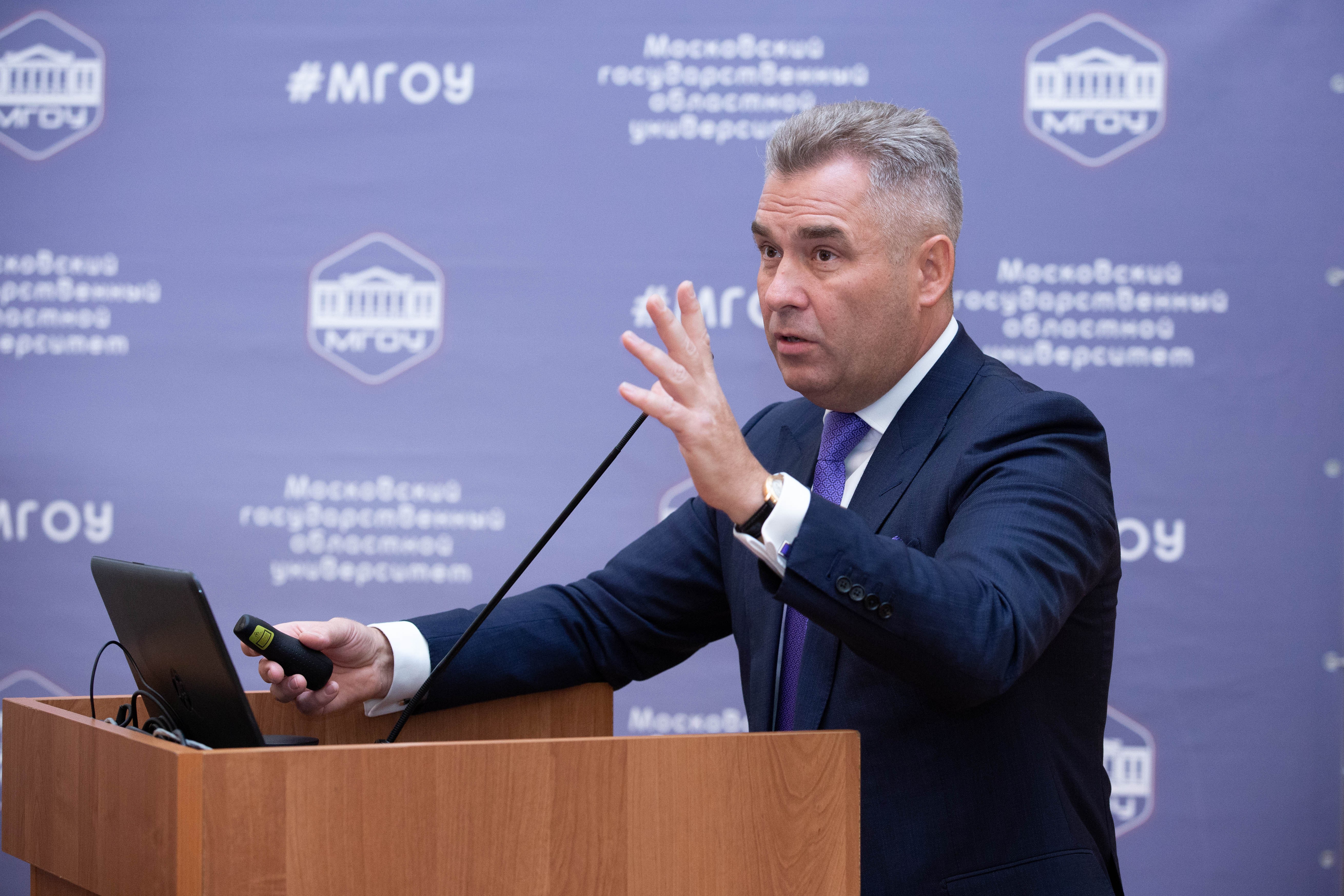SCIENTIFIC SEMINAR OF LAWYER PAVEL ASTAKHOV WAS HELD IN MOSCOW STATE UNIVERSITY