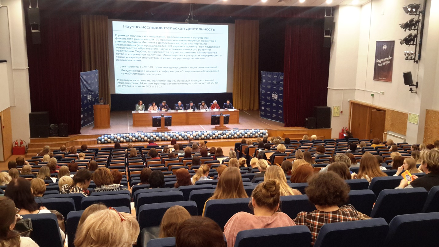 INTERNATIONAL SCIENTIFIC AND PRACTICAL CONFERENCE AT THE FACULTY OF SPECIAL PEDAGOGY AND PSYCHOLOGY