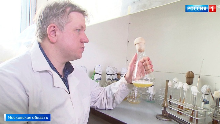 DISCOVERY OF THE MRSU SCIENTIFIC AND EDUCATIONAL CENTER IN PUSHCHINO. BROADCAST ON THE TV CHANNEL RUSSIA 1