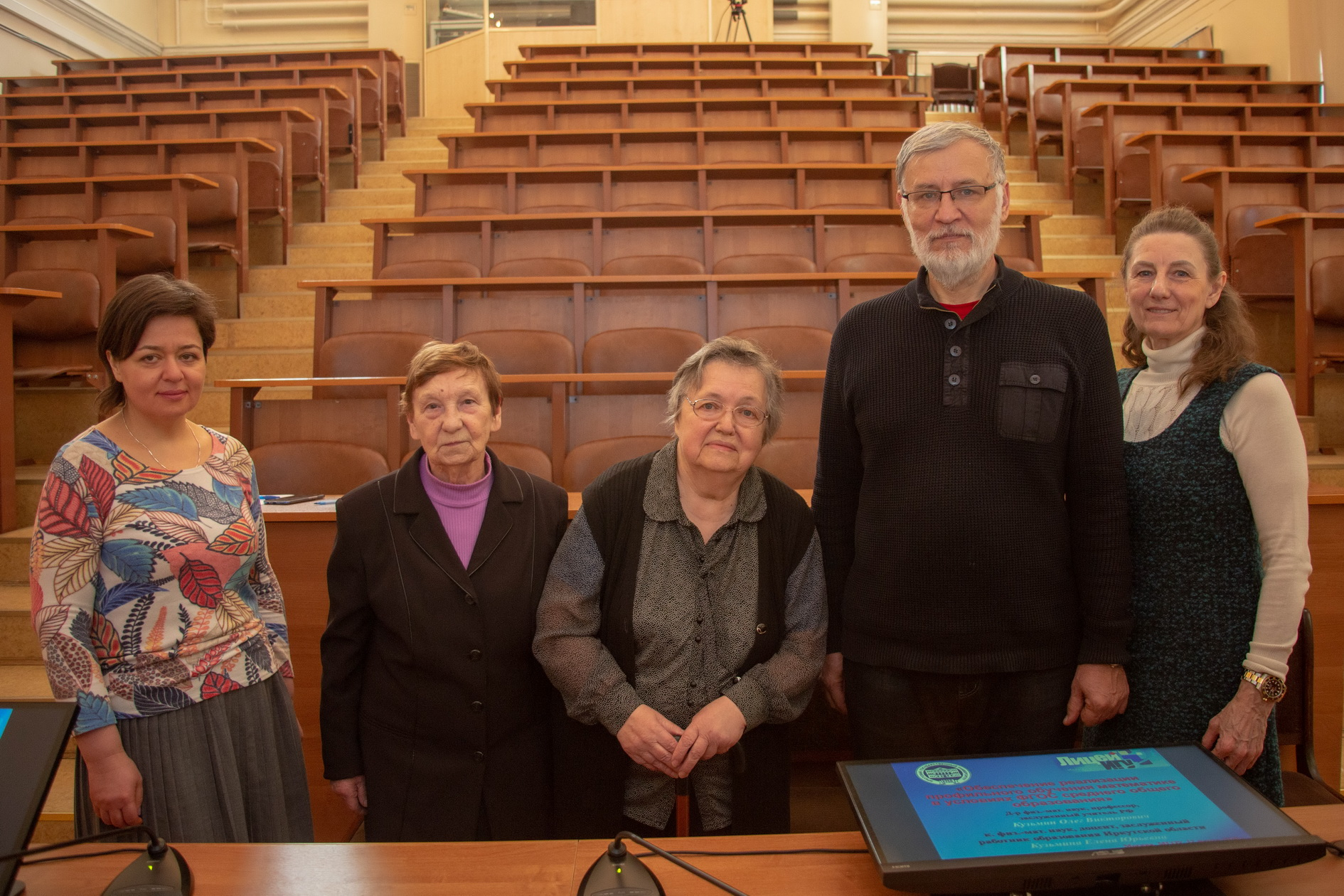 "ALL-RUSSIAN SEMINAR ""ADVANCED IDEAS IN TEACHING MATHEMATICS IN RUSSIA AND ABROAD"""