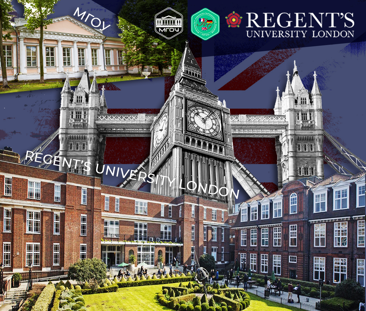 MRSU TEACHERS TOOK AN ONLINE REFRESHER COURSE AT REGENT'S UNIVERSITY LONDON