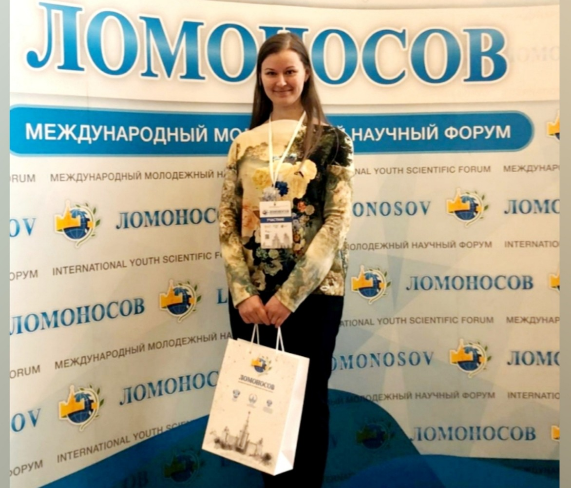 "REPRESENTATIVES OF THE FACULTY OF ROMANO-GERMANIC LANGUAGES RECEIVED DIPLOMAS OF THE INTERNATIONAL SCIENTIFIC CONFERENCE ""LOMONOSOV"" IN MSU"