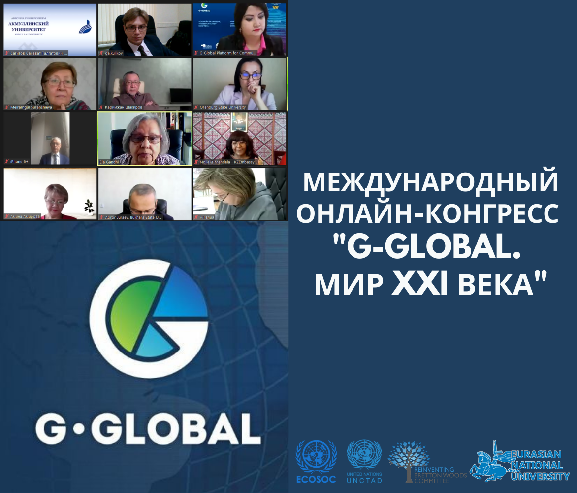 "INTERNATIONAL ONLINE CONGRESS"" G-GLOBAL. WORLD OF THE XXI CENTURY"""
